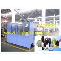 PP/ PE/PVC small bottle blowing machine
