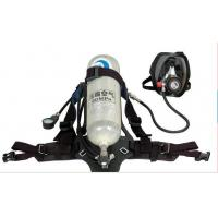 SCBA self-contained air breathing apparatus MED standard