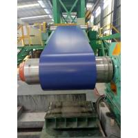Pre-Painted Steel Sheet In Coils (Foam Green) , PPGI , Z70 , 0.57 X 1219 mm
