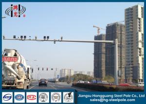 H 6.8m L10m  CCTV Camera Pole , Anti Rust CCTV Mounting Poles