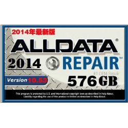 China 2014 Alldata 10.53 Software Hard Disk on sale