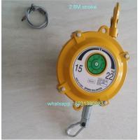 China hot sale 15-22kg 2.8m stroke Tool Suspend Spring Balancer