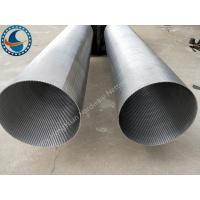 Waste Treatment Wedge Wire Screen Panels , V Shape Johnson Wire Screen