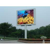 Graphic / Video P12 LED Panel Display High Definition For Shopping Centers