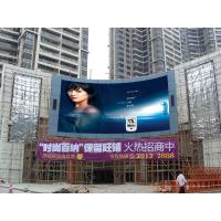P16 IP65 2R1G1B Flexible Aluminum Advertising Outdoor Curved Led Display Wall