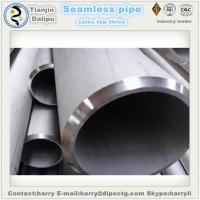 13-5/8'Treatment of oil tubing steel pipe 13crmo44 tube steel casing pipe