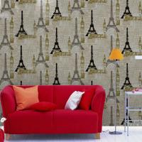 cheap Italian modern 3d effect pvc wall paper for home decoration