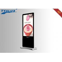 China Totem LED Digital Advertising Displays / 46 Digital Signage for Banks on sale