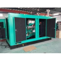 China 5% discount Original factory 800kw  Cummins  soundproof  diesel generator set low price  Cummins  genset on sale