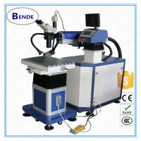Automatic mould laser welding machine 200W/400W,mould laser solder machine
