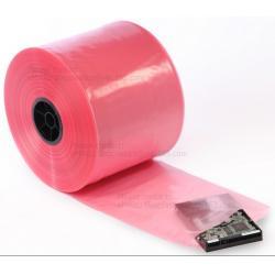 China shrink film type pvc lay flat tubing for packing, Polyethylene layflat tubing suppliers, shrink film type pvc lay flat on sale