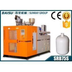 China Single Station 20 Liter Plastic Bottle Manufacturing Machine 39.5KW SRB75S-1 on sale