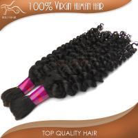 100g  4pcs/lot mix length 10-30inch stock deep curly human hair hair bulk braiding hair braids grade 6A