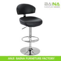 modern pu leather bar chair BN-1079