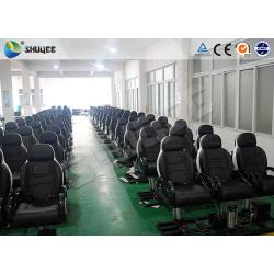 China Entertainment 5D Simulator Cinema Seats With Motion Effect / Electric System on sale