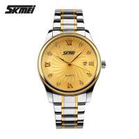 Men Golden Dial Metal Strap Watch Custom Logo With Calendar Display