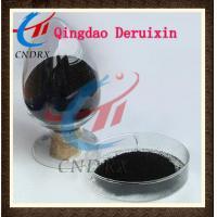 pigment carbon black G-FC168