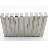 High Grade Sintered Neodymium Permanent Rare Earth Magnet Bars with diametrically magnetized