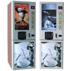top vending machine manufacturers