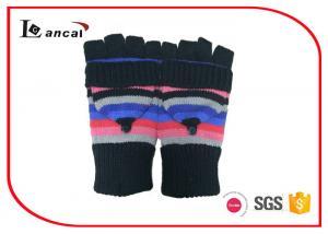 Multi Stripe Girls Winter Gloves Black Rib Cuff Winter Fingerless Gloves