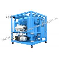 Multi-functional High Vacuum Transformer Oil Purification,factory direct sale vacuum oil purifier machine
