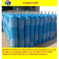 made in china oxygen gas cylinder