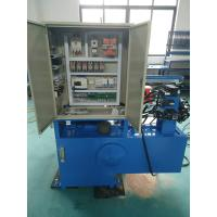 4 RT 100 Ton Rubber Silicone Flat Molding Vulcanizing Machine High Efficiency