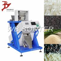 Best price Wanbao CCD color sorter selling hot in indian