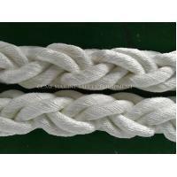 Marine Nylon Mooring Rope 12 Strand Marine Nylon Rope