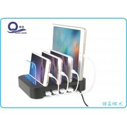 China Detachable 30W 4 Port USB Desktop Charging Station Organizer , Cell Phone Charging Station on sale