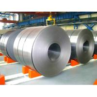 ASTM A240 , JIS G4304 Cold Rolled Stainless Steel Coil 0.4mm - 50m , 2B , BA Surface