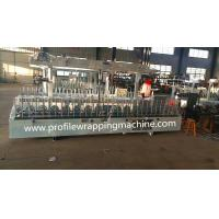Indoor WPC Door Frame Profiles wrapping machine with good price