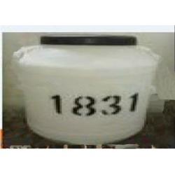 China Excellent CAS 112-03-8 Surfactant Chemicals Stearyl Trimonium Chloride 1831-ll on sale