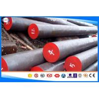 8620H / 21NiCrMo2 220H Hot Rolled Steel Bar For Bearings Round Shape