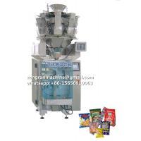 peanut/chestnut/almonds/pistachios food packaging machine