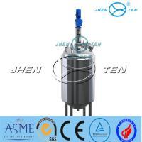stainless steel ss316L fermentation tank for dairy product, yogurt, honey food grade