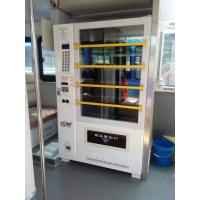 High End Snack Vendor Machine / Automatic Products Vending Machine For Tea