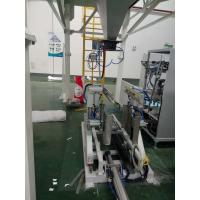 Mobile Packaging Palletizing Line In Trailer , Automatic Packaging System Customized