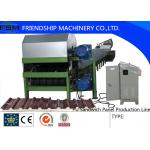 PU Sandwich Panel Discontinuous Production Line For Layers Of Steel And Polyurethane