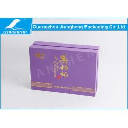 China Environmentally Friendly Cardboard Paper Tea Gift Packaging Boxes With Lids on sale