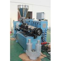 PVC Plastic Extrusion Equipment , Pipe Extrusion Machine For 50 - 200mm Water Pipe