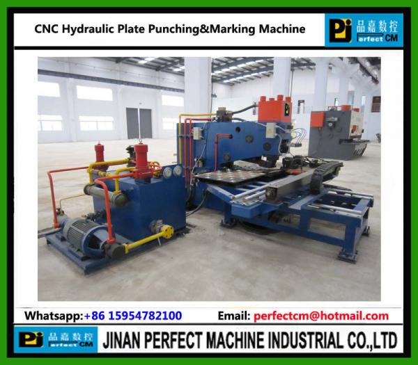 China CNC Hydraulic Plate Punching Machine supplier