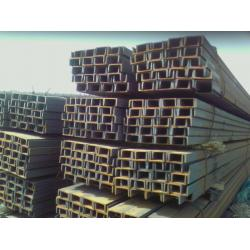 China Long Steel Hot Rolled U Beam of Q235, Q345, S235, SS400, SM490, A36 Mild Steel Products on sale