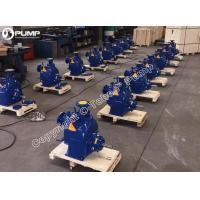 Tobee® TSP Non-clogging Self-priming Trash Pump are similar to Gorman pump
