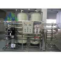 High Recovery Rate Commercial Drinking Water Filtration System Stable Operation