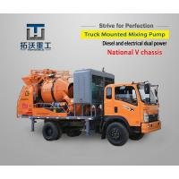 30m³/H Concrete Out Truck Mixer Pump Long Distance Delivery ISO 9001 Certified