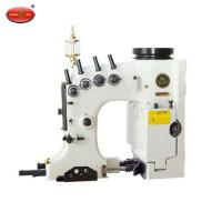 Presser Foot Lift 16mm GK35-2C Type Seam Sealing Bag Sewing Machine Manufacturer