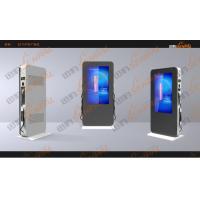 "65"" EV Charging Post Floor Stand Digital Signage High Brightness LCD Display"