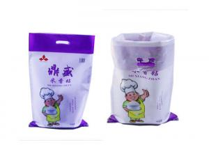 25 Kg 50 Kg Poly Woven Bags For Soybean Packaging Gravure Printing