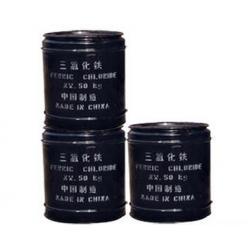 Ferric Chloride Chemical Properties